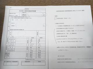 5EB14D77-4E38-449A-B55F-8A796AC4E547.jpeg